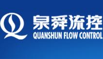 Henan Quanshun Flow Control Science & Technology Co., Ltd.