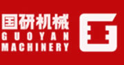 Guangzhou Guoyan Machinery Making Co., Ltd.